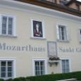 モーツァルトハウス