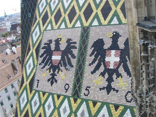 シュテファン寺院の紋章