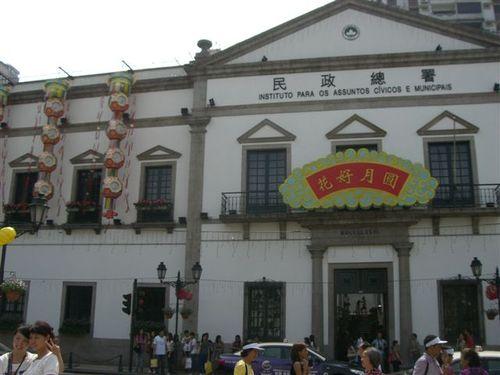 民生総署大楼