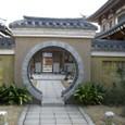 ヨンガリョの邸宅