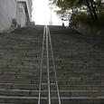 南山公園への階段