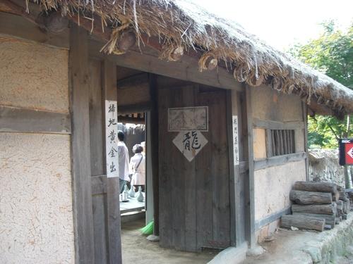酒問屋カン・ドックの家