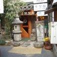 仁寺洞(インサドン)の伝統茶屋