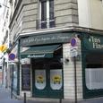 レストラン「Le 14 Juillet」
