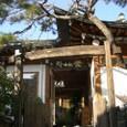 チャマシヌントゥル(お茶屋)