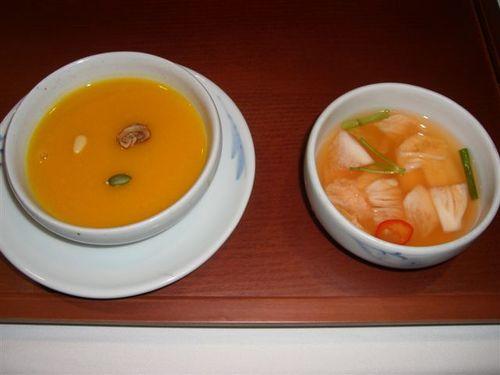 カボチャ粥と水キムチ