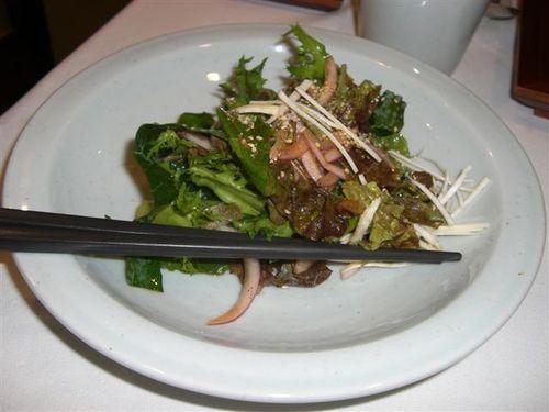 生高麗人参と野菜のサラダ