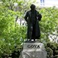 プラド美術館/ゴヤの像