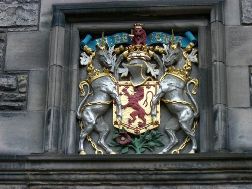 スコットランド王家の紋章