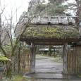 亀の井別荘・入り口