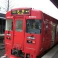 由布院~日田ローカル線